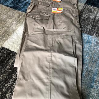 未使用タグ付き作業ズボン 2枚ベージュ ワーキング