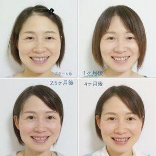 ☆顔ヨガ☆オンラインレッスン〔パーソナル専門・指導歴5年〕