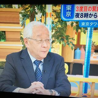 26型テレビ【ピクセラ】地デジ受信確認済
