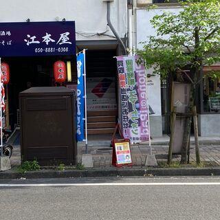 岡山一のスマホ買取店を目指して新規OPEN!