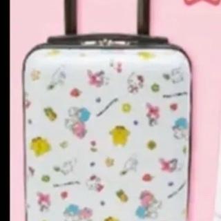 サンリオ キャリーケース くじ1等 スーツケース