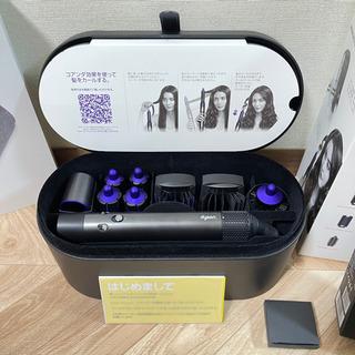 dyson airwrap complete(purple)