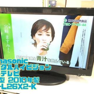 Panasonic デジタルハイビジョン 液晶テレビ 26型 2...