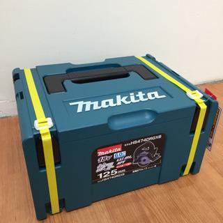 Makita マキタ 充電式マルノコ HS474DRGXB  D...