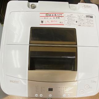 🧤🧹Haier 洗濯機 2018年製✨