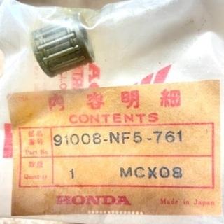 ホンダ純正 91008-NF5-761 コンロッドベアリン…