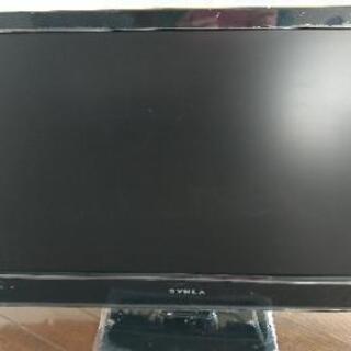 [お取引中です] DYNEX 26V型 2010年制