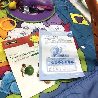 ベビーマット ベビージム プレイマット TINY LOVE ジミニートータルプレイグラウンド 新生児から  補助便座のおまけ付き C − 福井県