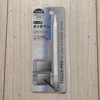 【中古品】ゲーム用 タッチペン 0円