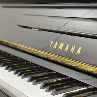 生徒さん募集中! おうち時間をピアノ演奏で素敵に⭐︎ピアノレッス...
