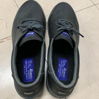 安全靴 29㎝