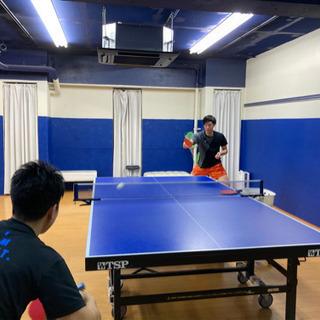 卓球の個人レッスン、単発参加可能の教室