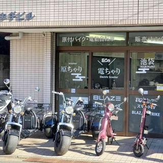 原付バイクレンタル、販売 電動原付バイクの販売 任意保険付き、最...