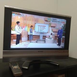 【決まりました!】20インチテレビ シャープ AQUOS