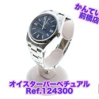 ★新作ロレックス入荷★Ref.124300★