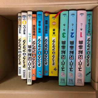 【値下げしました】チェック&アタック - 本/CD/DVD