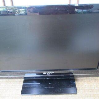 SHARP AQUOS 19V型 液晶テレビ