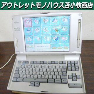 ジャンク品 FUJITSU ワープロ OASYS LX-S500...