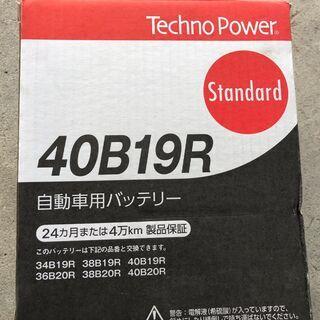 ★40B19R・L Techno Power カーバッテリーをお...