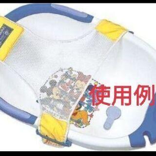 【日本製】baby バスネット(湯温計のおまけ付き)