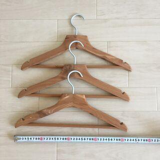 無印良品 木製ハンガー