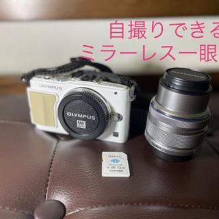 ☆再々々値下げ☆ E-PL5 レンズキットホワイトカラー
