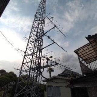 アマチュア無線 タワー 鉄塔