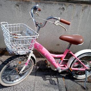 もらってください!女の子自転車