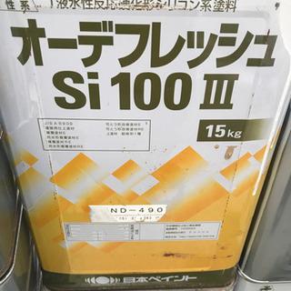【ネット決済】外壁塗料 新品
