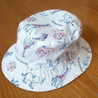 ベビー帽子48センチ