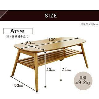 ローテーブル、つくえ 幅100cm 高さ40cm
