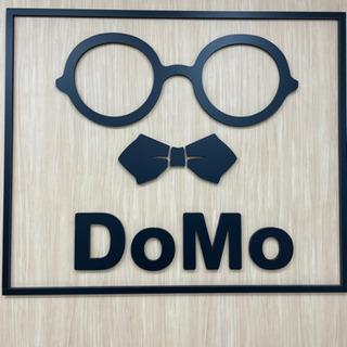 いよいよ明日からメガネ20%OFFになります。