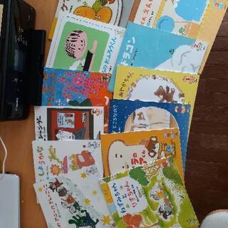 《絵本》学研 おはなしプーカ 12冊