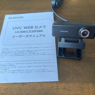 エレコムWebcam UCAM-C520FBBK