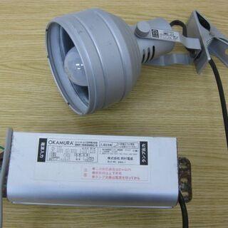 OKAMURA 岡村電産 HID照明器具&電子安定器 スー…