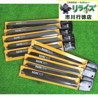 河部鋸刃工業 KOX BLACK 250×14T セーバーソーブ...