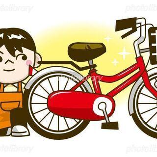 自転車出張修理行います。(パンク、チェーン外れ、メンテナンス等)