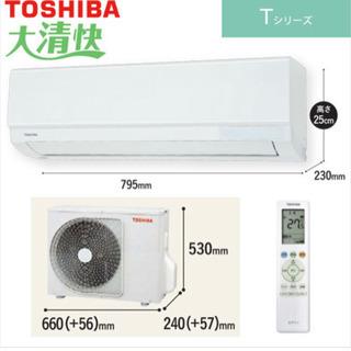◆東芝6畳用RAS-2210T(W)取付込み¥55,000その他...