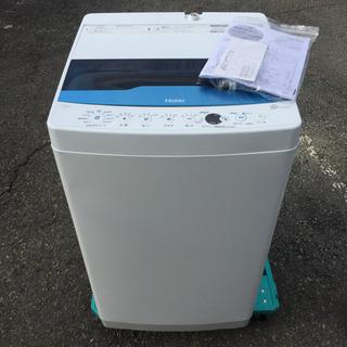 ◆高圧洗浄済!美品◆2019年製 Haier 洗濯機 7k…