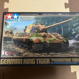 値下げしました (TAMIYA) 1/48 ドイツ重戦車 キング...