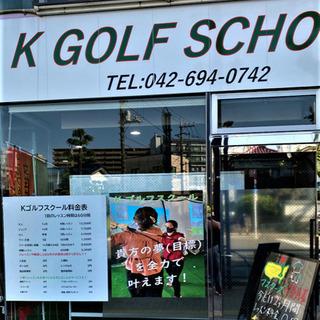 インドアゴルフレッスンで色々と無料です!