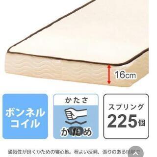 【急募】シングルベッドセット - 売ります・あげます