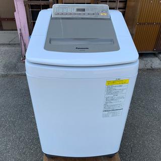 【ネット決済】【早い者勝ち】2018年式 8kg洗濯機 パナソニック