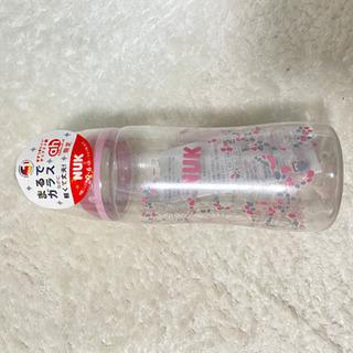 【新品】アカチャンホンポ限定!哺乳瓶