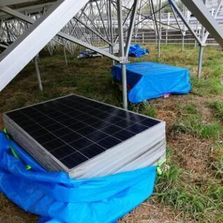 ソーラーパネル255w2枚から(10月末から、美馬市、高知市、価...