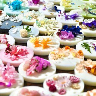 【初心者歓迎】季節のお花を使ったアロマワックスサシェ教室 両国