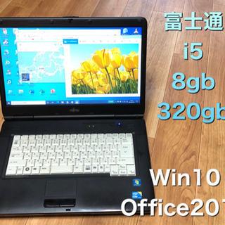 ⬛️富士通15.6インチ/A8390/i5/メモリ8GB/HDD...