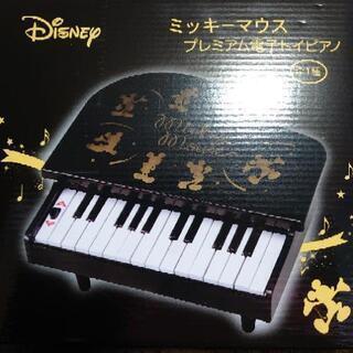 ミッキーマウス プレミアム電子ピアノ