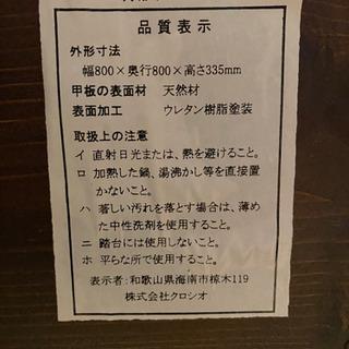 【インテリア家具】舟形ローテーブル