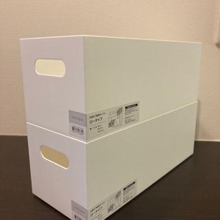 ニトリ 整理ボックス2個